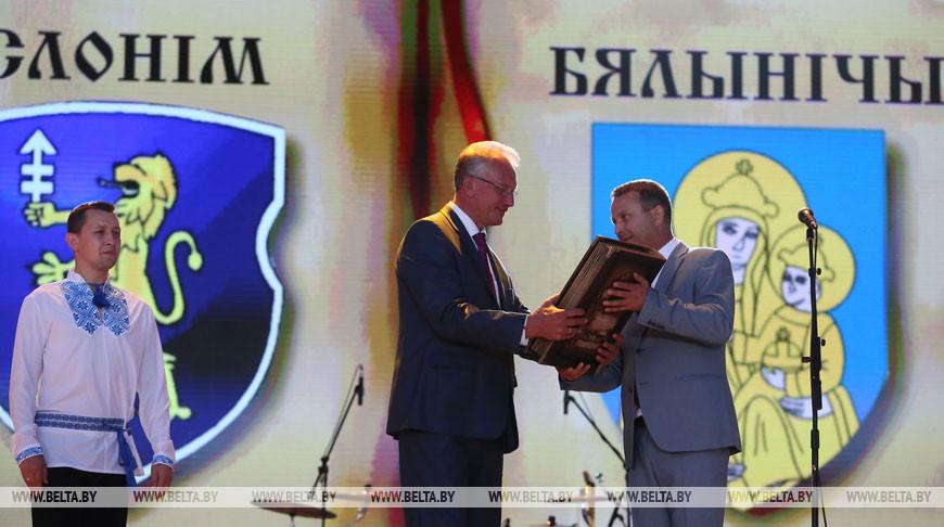 Слоним передал Белыничам эстафету Дня белорусской письменности