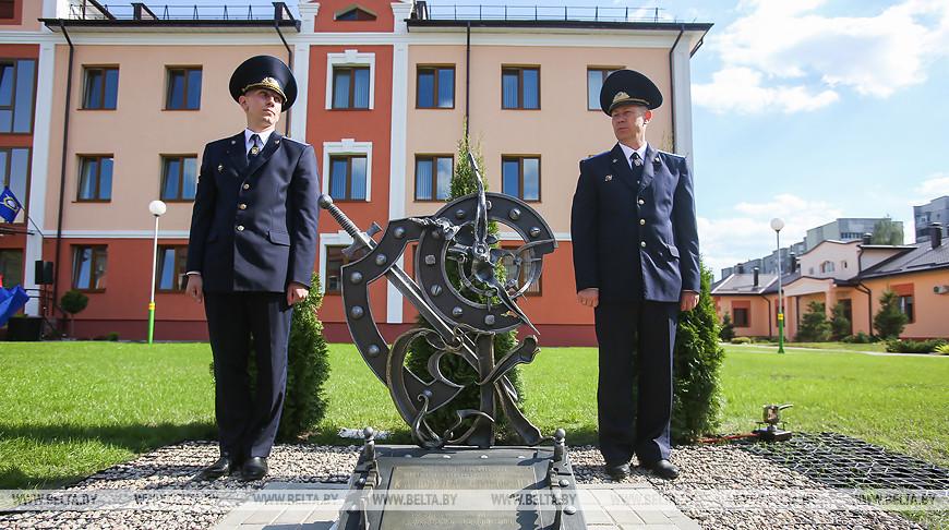 В Бресте открыли новое здание межрайонного отдела Следственного комитета