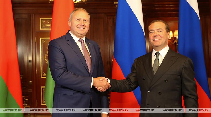 Румас обсудил в Москве с Медведевым актуальные вопросы белорусско-российских отношений