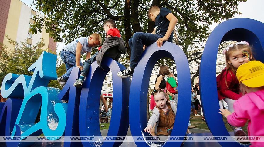 Брестчане празднуют 1000-летие города