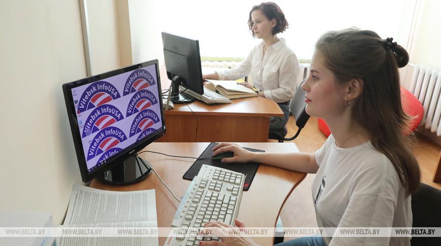 Библиотека иностранной литературы открылась в Витебске