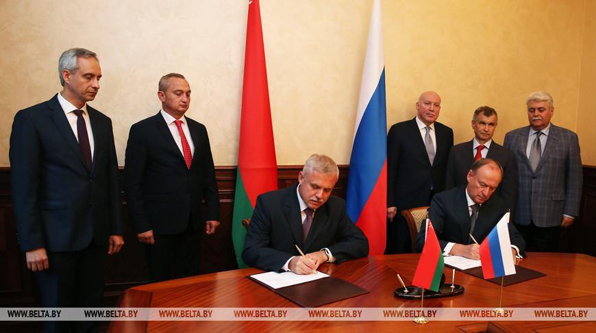 Беларусь и Россия расширяют взаимодействие в сфере информационной безопасности