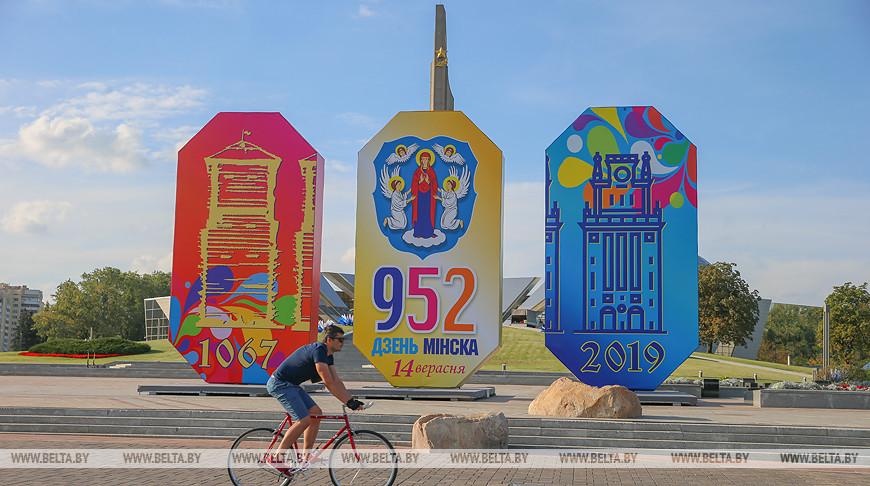 Минск украсили ко Дню города
