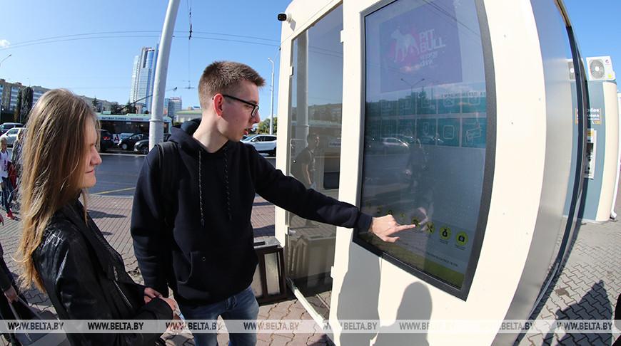 В Минске появилась первая умная остановка