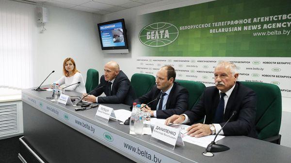 Пресс-конференция об энергоэффективности многоквартирных жилых домов прошла в БЕЛТА