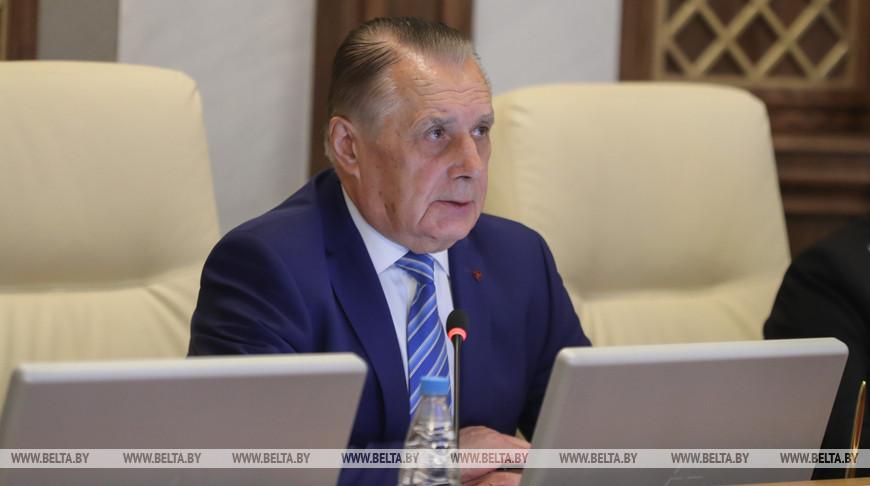 Пленарное заседание Верховного суда состоялось в Минске