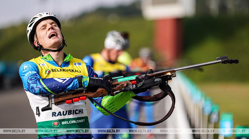 Победителем в гонке преследования у мужчин на чемпионате Беларуси по летнему биатлону стал Антон Смольский, у девушек - Динара Алимбекова