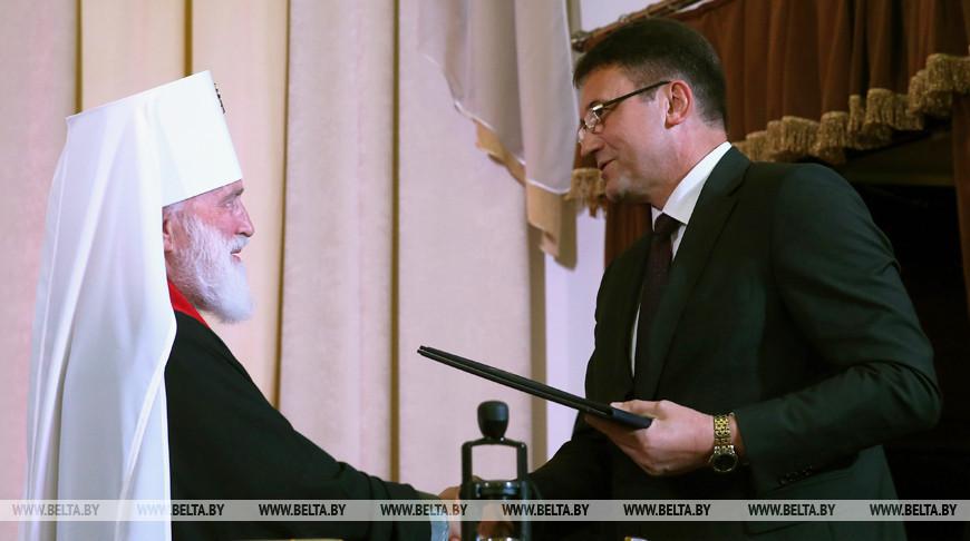 Церемония гашения художественного конверта к 30-летию Белорусского Экзархата состоялась в Минске