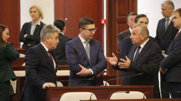 Открытие осенней сессии парламента