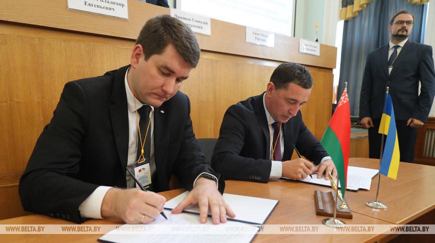 Заседание украинско-белорусского консультативного совета делового сотрудничества проходит во время II Форума регионов