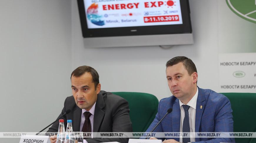 Пресс-конференция к Белорусскому энергетическому и экологическому форуму прошла в БЕЛТА