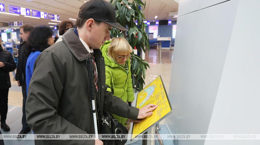 В Беларуси расширяют возможности для незрячих
