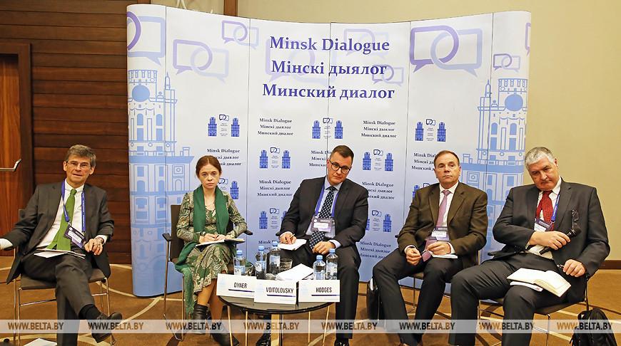 """Сессия """"Как снизить военные риски в Восточной Европе"""" проходит во время """"Минского диалога"""""""