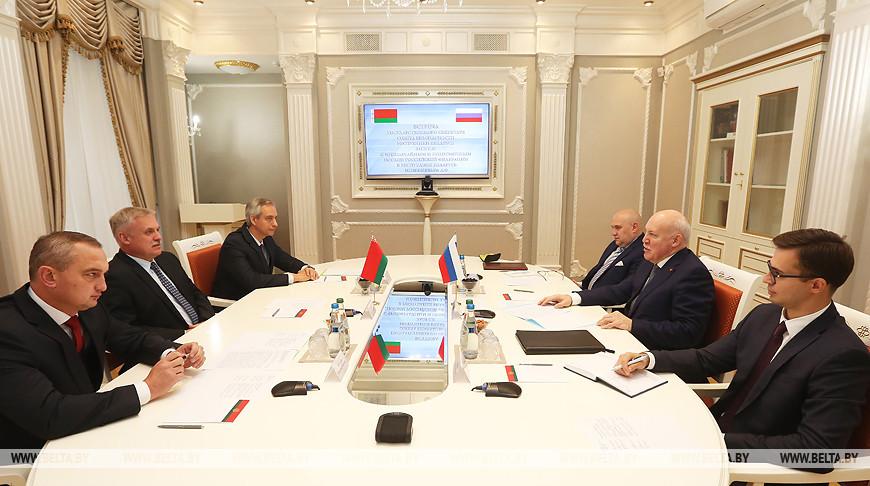 Зась и Мезенцев подтвердили приверженность Беларуси и России союзническим обязательствам