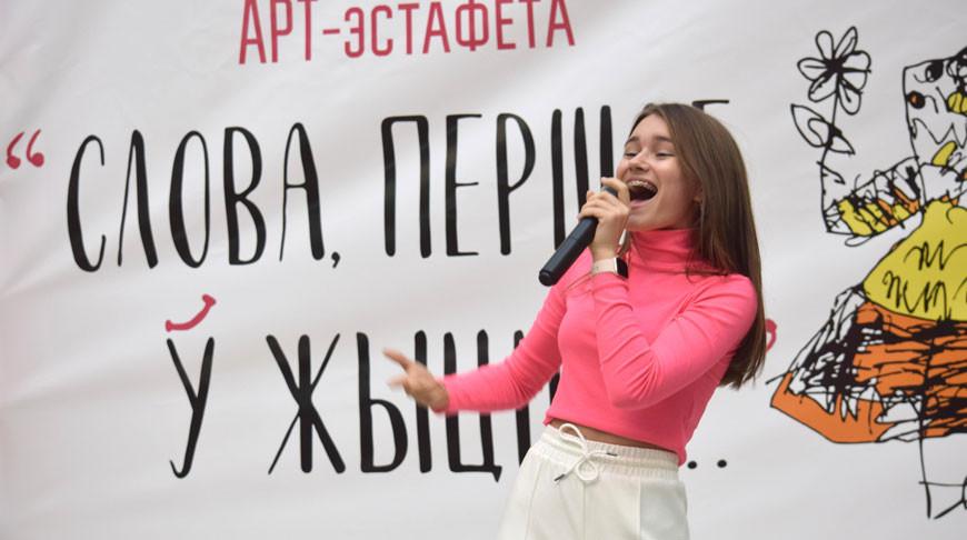 Арт-эстафета БРСМ ко Дню матери стартовала в Минске