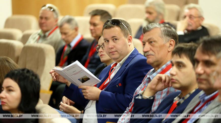 """Международная нумизматическая конференция """"Белорусскому рублю - 25"""" прошла в Минске"""