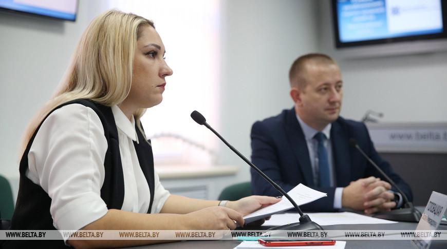"""Онлайн-конференция о запуске портала """"Мая Рэспублiка"""" 115.бел прошла в БЕЛТА"""