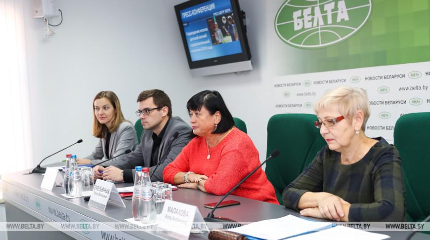 Пресс-конференция об итогах оздоровления детей в летний период прошла в БЕЛТА