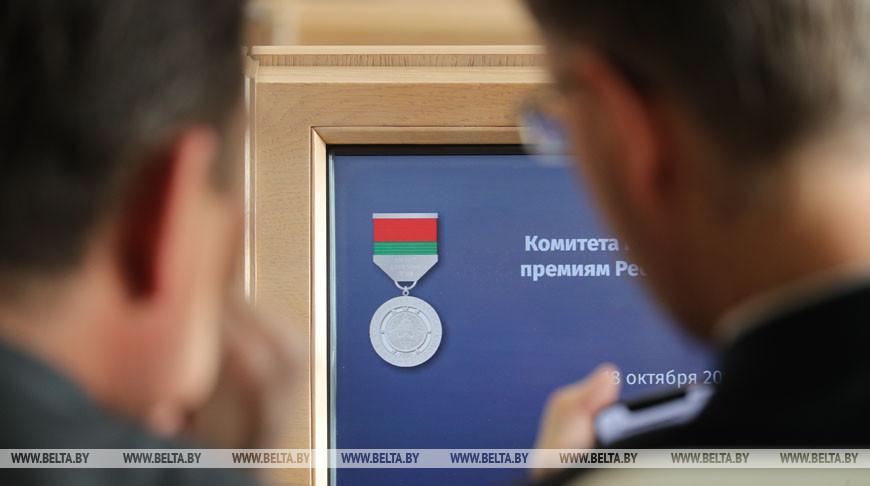 Заседание комитета по государственным премиям прошло в Совете Республики