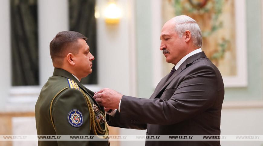 Лукашенко наградил военнослужащих Службы безопасности Президента