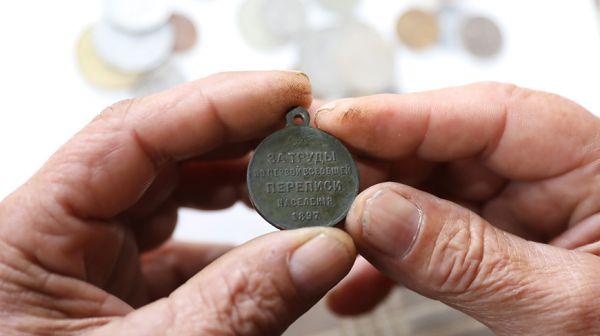 Медаль за участие в переписи 1897 года нашли в Шумилинском районе