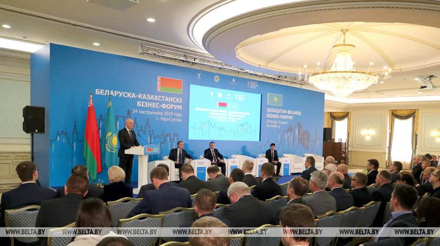 В Нур-Султане проходит белорусско-казахстанский бизнес-форум