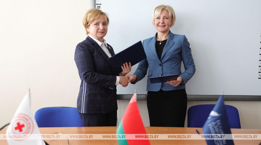 Красный Крест и БГУ заключили соглашение о сотрудничестве
