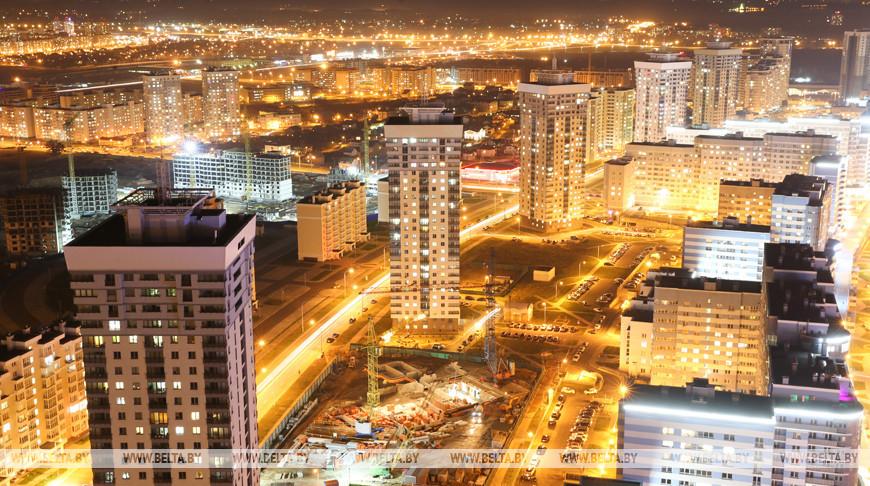 Вечерний Минск