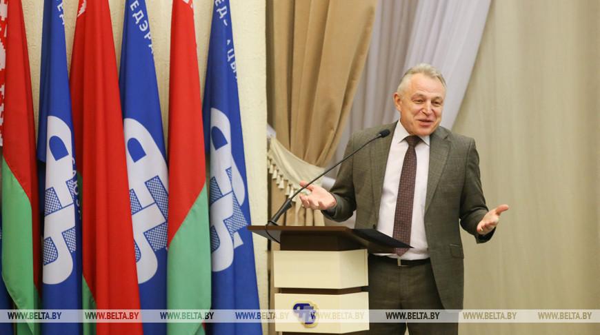 Форум для журналистов региональных СМИ состоялся в Минске