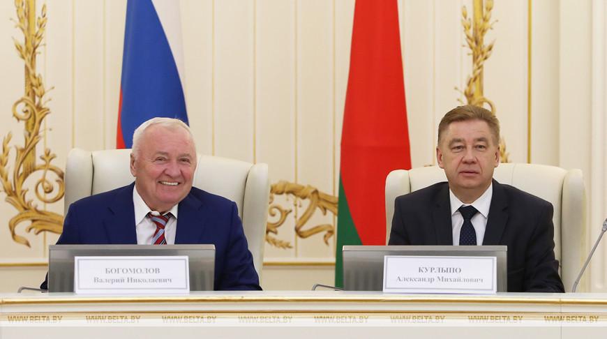 Совместное заседание коллегий Комитета госконтроля Беларуси и Счетной палаты России состоялось в Минске