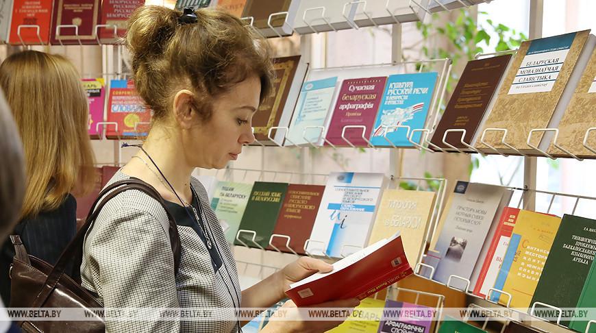 Первый международный конгресс по белорусскому языку прошел в Минске