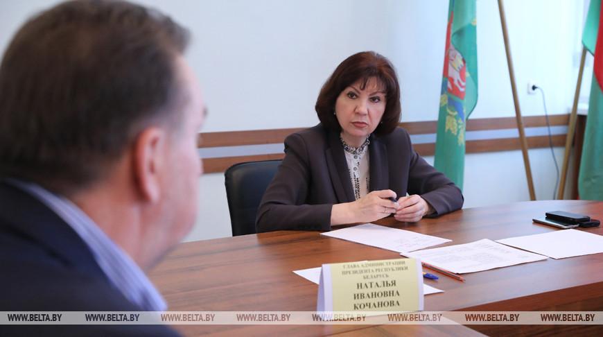 Кочанова провела прием граждан в Россонском райисполкоме