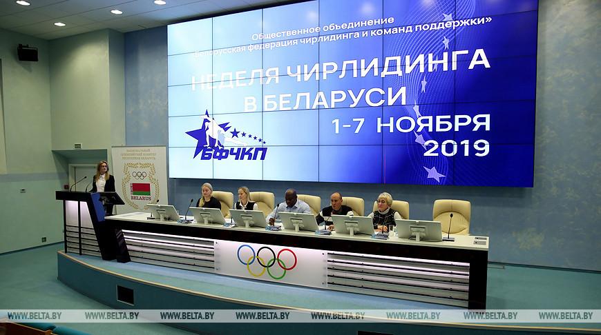 Белорусские спортсмены-чирлидеры через пару лет войдут в десятку сильнейших в мире - эксперт