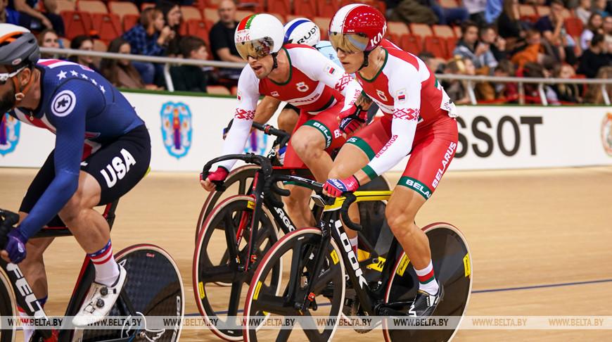 Этап Кубка мира по велоспорту на треке прошел в Минске
