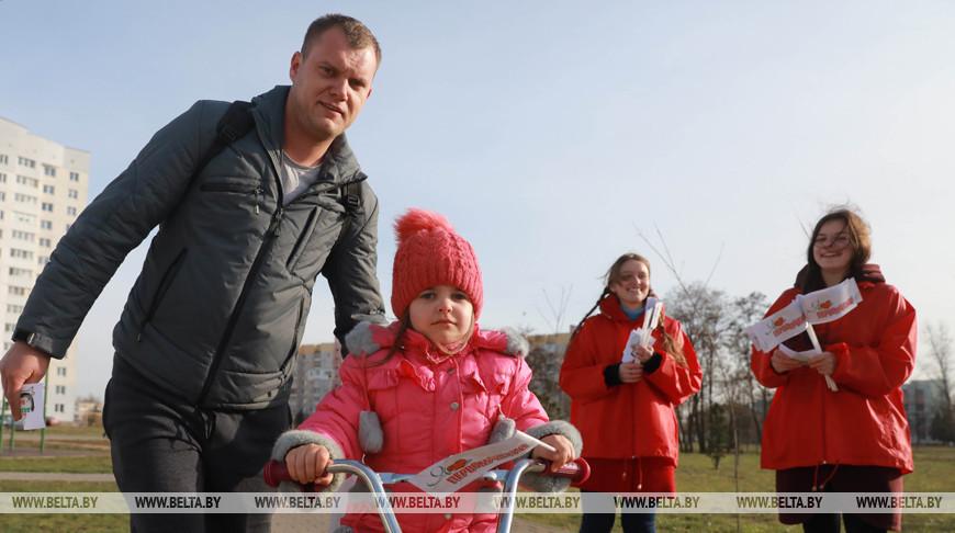 Электоральные молодежные пикеты прошли в Беларуси