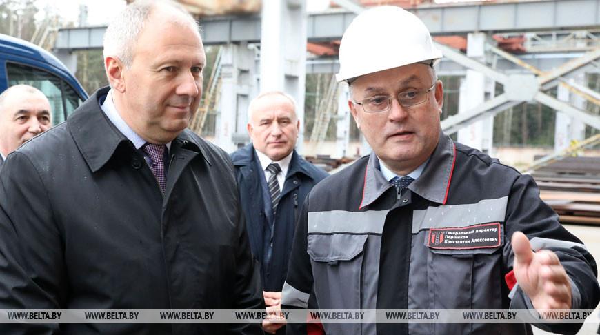 Румас ознакомился с работой Новополоцкого завода технологических металлоконструкций