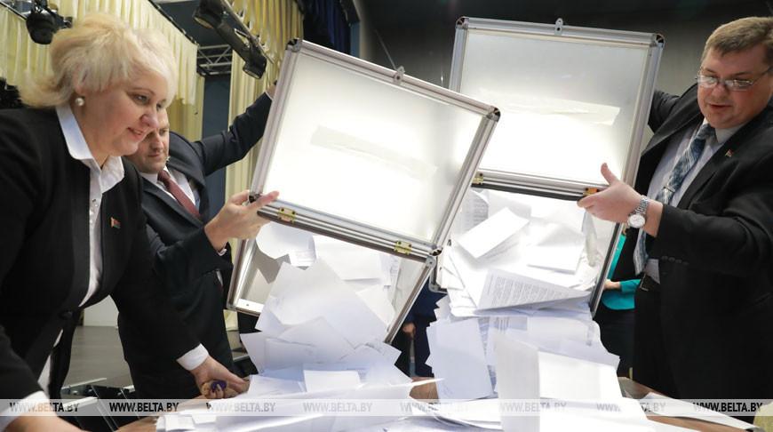 Могилевская область избрала членов Совета Республики