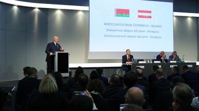 Лукашенко рассказал австрийскому бизнесу о главных принципах в сотрудничестве с Беларусью