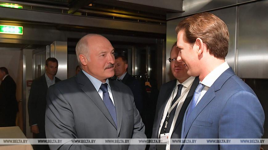 Лукашенко в Вене встретился с Курцем