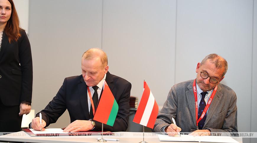 Беларусь и Австрия по итогам бизнес-форума в Вене подписали двусторонние документы