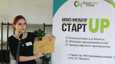 Бизнес-инкубатор открылся в Горках