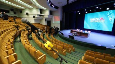 Инфоцентр ЦИК откроется 17 ноября в малом зале Дворца Республики в Минске