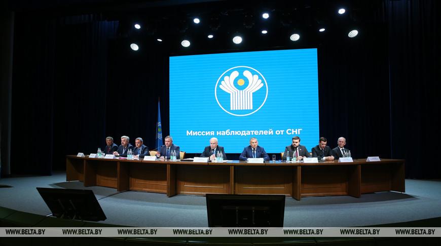 Пресс-конференция миссии наблюдателей от СНГ по выборам депутатов Палаты представителей Национального собрания Беларуси