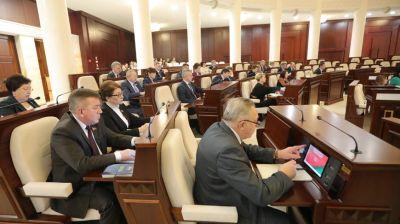 Заседание седьмой сессии Палаты представителей в Минске