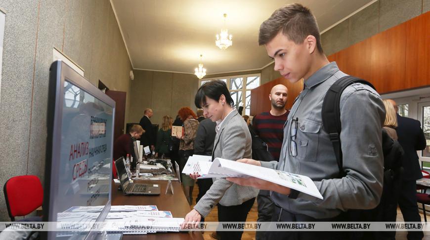 Региональный форум предпринимательства проходит в Бресте