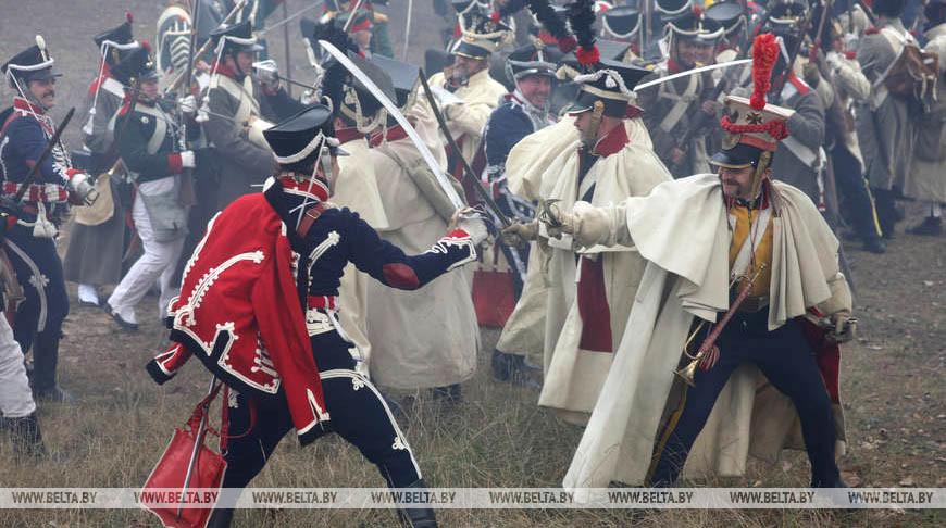 207-ая годовщина переправы Великой Армии Наполеона через Березину