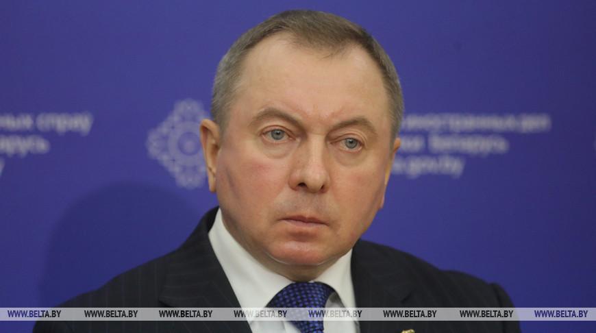 Макей назвал визит в Минск министров иностранных дел Швеции и Финляндии уникальным событием