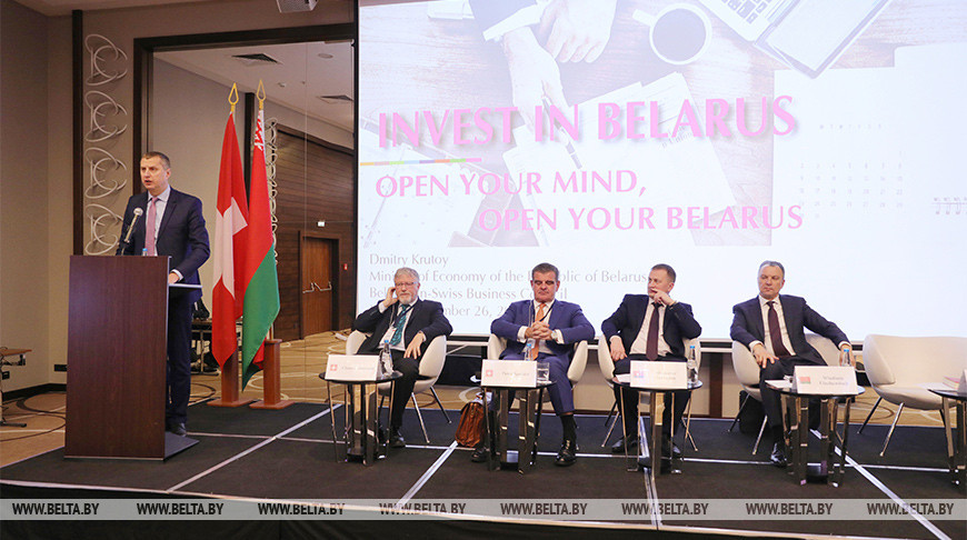 Беларусь работает над улучшением инвестиционного климата - Крутой