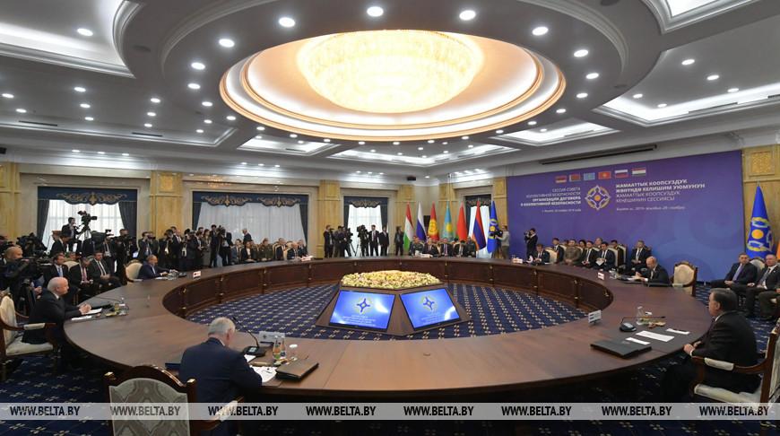 Саммит ОДКБ прошел в Бишкеке