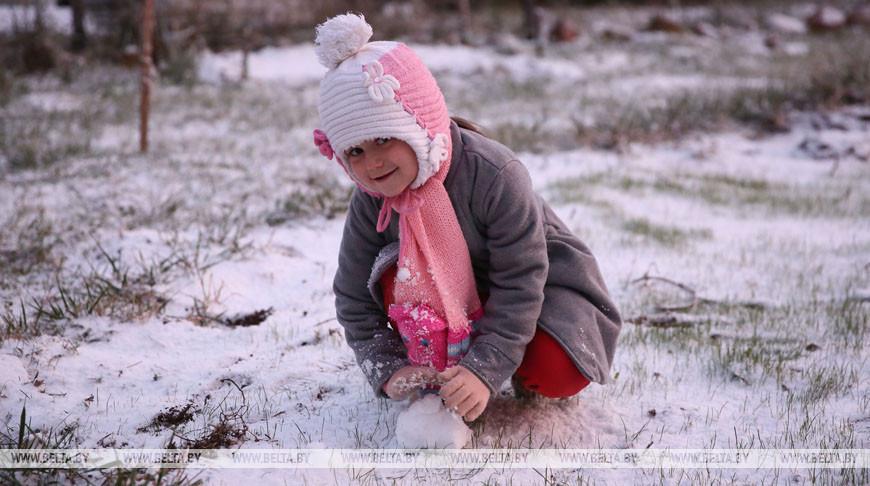 Первый снег выпал в Гродно и Гродненском районе